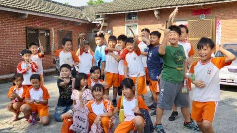 環境教育快樂孩童